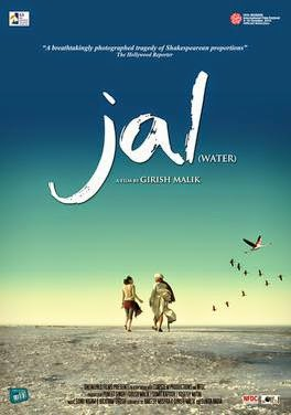 Jal (Water)