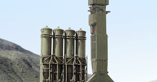 Syria to receive S-300 air defense system from Russia