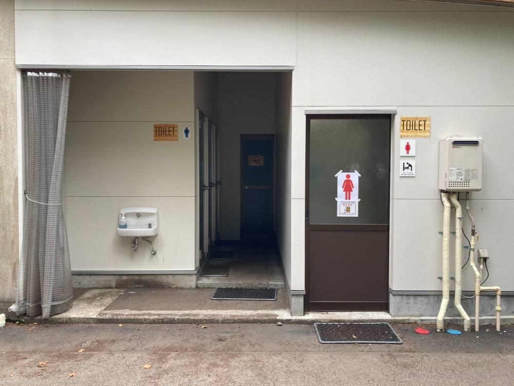 トイレ「レイクロッジヤマナカ」