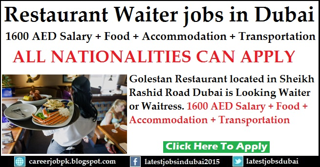 Restaurant Waiter jobs in Dubai