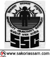 SSC Recruitment 2019 | LDC/ JSA/ Postal Assistant/ Sorting Assistant/ Data Entry Operator | Last Date- 05-04-2019 |Apply Online | SAKORI ASSAM