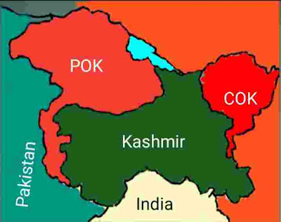 POK map. India map POK. POK in map. POK in India map. What is POK full form in hindi. What is the full form of POK in hindi. POK ka full form. POK ki full form. POK full name. POK meaning in hindi.