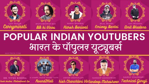 Popular indian youtubers 2021