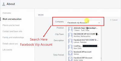 Facebook profile VIP