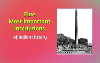 Thumbnail 5 most important inscriptions - Indian history