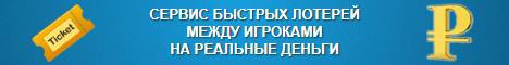 https://newloto.ru/?ref=4635