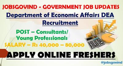 DEA Recruitment 2021
