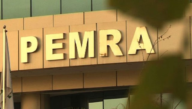 PEMRA Orders Morning Shows to Raise Funds for Diamer-Mohamand dams