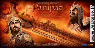 Panipat First Look Poster 17