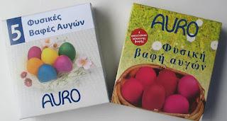 http://biotevma.gr/eshop/88__auro
