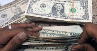 تعرف على سعر الدولار اليوم الثلاثاء 5,-11-2019