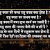 राहु काल क्या होता है | Rahu Kaal |