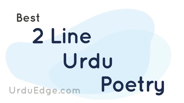2 Line Poetry|Best 2 Line Urdu Poetry|2 Line Shayari