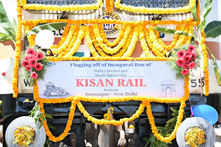 first-kisan-rail-from-19