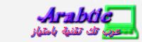 مدونات عرب تك