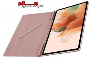 مواصفات و سعر تابلت سامسونج جالكسي تاب اس7 لايت _ Samsung Galaxy Tab S7 Plus Lite تابلت سامسونج جالكسي تاب اس7 لايت Samsung Galaxy Tab S7 Plus Lite طراز : SM-T730, SM-T735, and SM-T736B (SM-T736N)