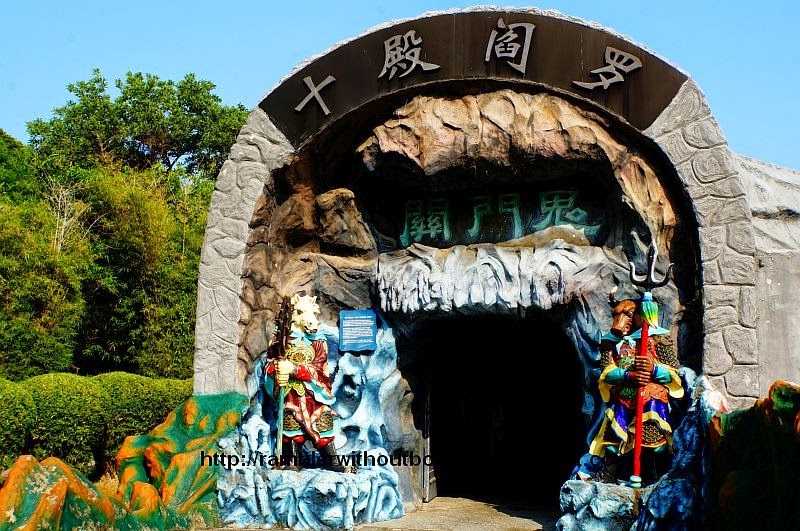 Entrance of the Ten Courts of Hell, Haw Par Villa, Singapore
