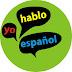 قواميس للغة الأسبانية