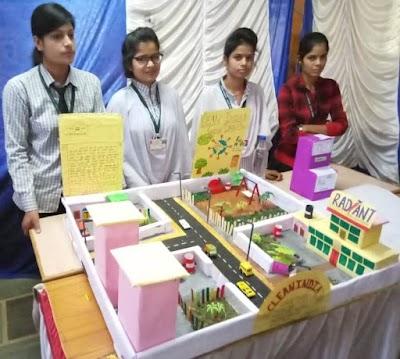 रेडिऐन्ट में हुआ विज्ञान प्रर्दशनी का आयोजन | Shivpuri News
