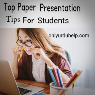 Top 10 Paper Presentation tips for students in Urdu