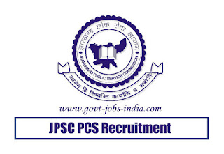 JPSC PCS Recruitment 2020