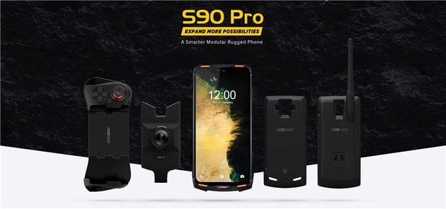 Doogee released S90 Pro three-proof IP69K protection level