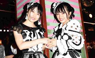 Berapa Gaji General Manager GM AKB48 Group (Soukantoku)
