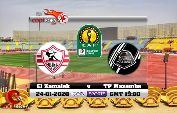 مشاهدة مباراة الزمالك ومازيمبي اليوم 24-1-2020 دوري أبطال أفريقيا