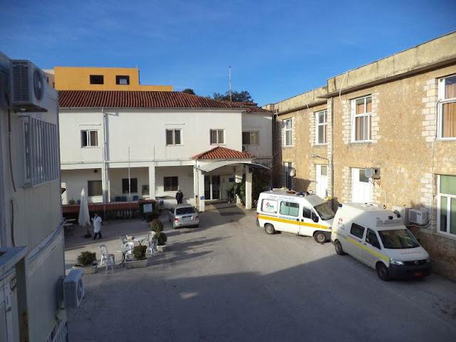 ΕΙΝΗ: Υπολειτουργεί το Νοσοκομείο Φιλιατών