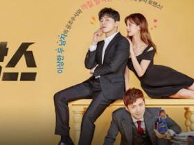 Download Drama Koreaa Two Cops Seru