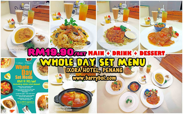 Delicious Set Menu at Ixora Hotel Penang Penang Blogger Influencer
