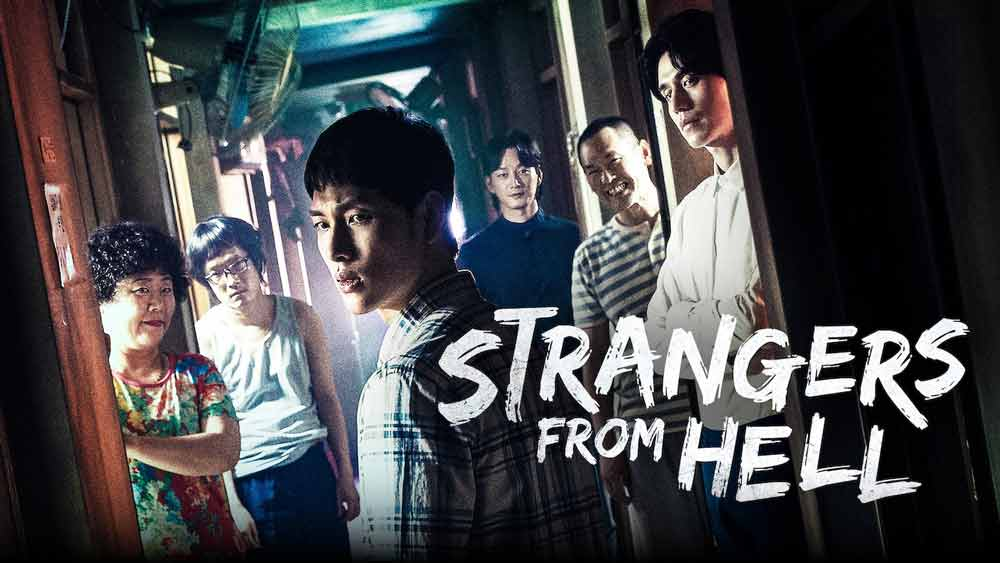 Drama Korea, Akting Yang Mengerikan, Drama Paling Menyeramkan