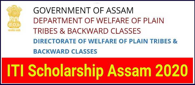 ITI Scholarship Assam 2020: Application Form, Eligibility Criteria