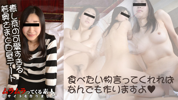 Watch021316351Saeko Manabe