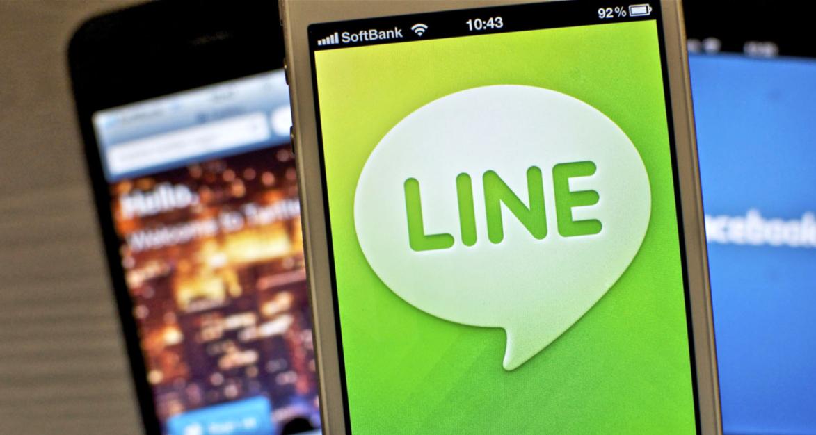 Kabar baru datang dari media pesan instant LINE. Bahwa kini LINE sudah menyematkan fitur terbaru yang akan membuat pesan lebih menarik.