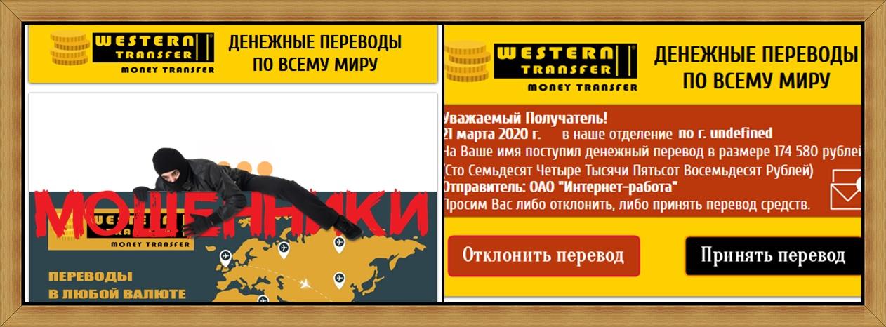 [Лохотрон] cdfi@xwmf.ozozone.com – Отзывы? Мошенники! Денежные переводы по всему миру