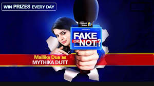 flipkart fake or not Quiz answer today 26th February 2021