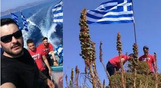 «Το κάναμε για τον Μπαλταδώρο» είπαν οι νεαροί που έβαλαν ελληνικές σημαίες σε βραχονησίδες