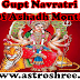 Gupt Navratri Of Ashaadh Month Importance