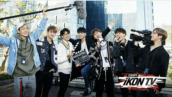 Download Drama Korea iKON TV Batch Subtitle Indonesia