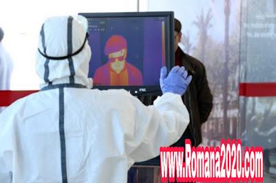 حالة طوارئ قصوى تتفادى دخول فيروس كورونا corona virus إلى المغرب