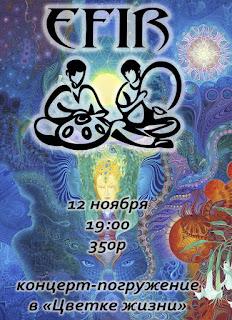 Йога в Таганроге
