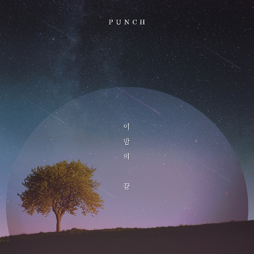 Punch – End of The Night – Single
