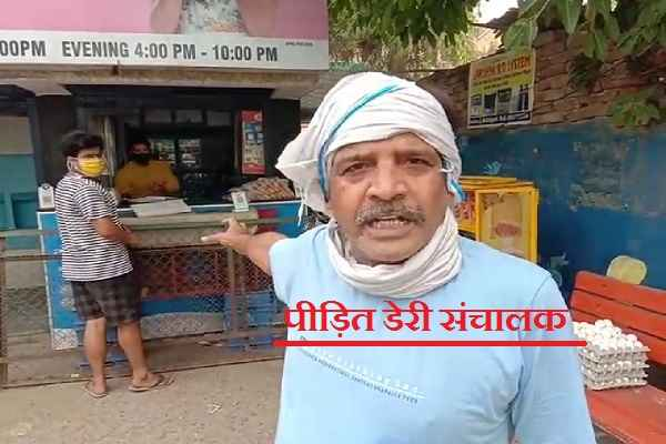 faridabad-crime-news-sector-3-mother-dairy-looted-by-2-lutere