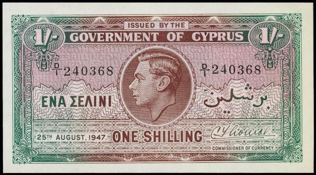 Cyprus Banknotes 1 Shilling banknote 1947 King George VI