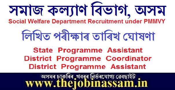 Social Welfare Department Recruitment