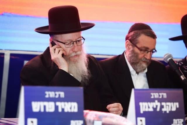 אגודת ישראל מעגליך גרייט צו שטיצן א צווייטן