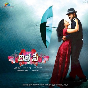 arjun and radhika song download