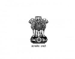 DLSA Lakhimpur Recruitment 2020