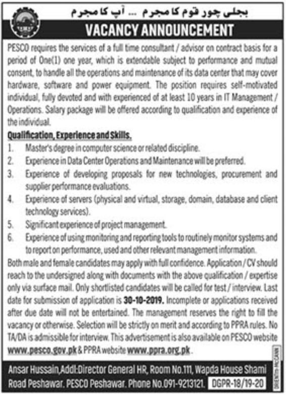 Wapda PESCO jobs 2019
